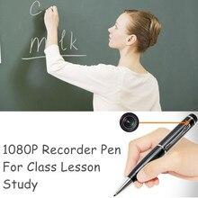1080 P Цифровая видеокамера HD для класса урок исследование встречи Профессиональное аудио Регистраторы ручка диктофон Цифровой диктофон