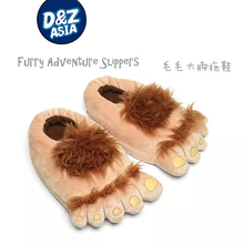 Millffy furry adventure cartoon plush warm slippers non-slip floor paws funny women paw slippers