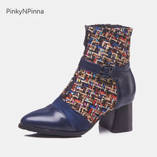 booties 2019 woman fashion designer fabric cotton plaid pattern British style front zip ankle buckle boots for ladies plus size недорого