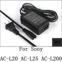 AC Power Adapter Charger For Sony DCR-SX44 DCR-SX44/S DCR-SX44E DCR-SX44/L DCR-SX44R DCR-SX45 DCR-SX45E DCR-SX45/B DCR-SX45/S
