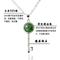 2 STKS 925 Sterling Zilveren Sleutelhanger Ketting met Parfum bal, Parfum flacon ketting