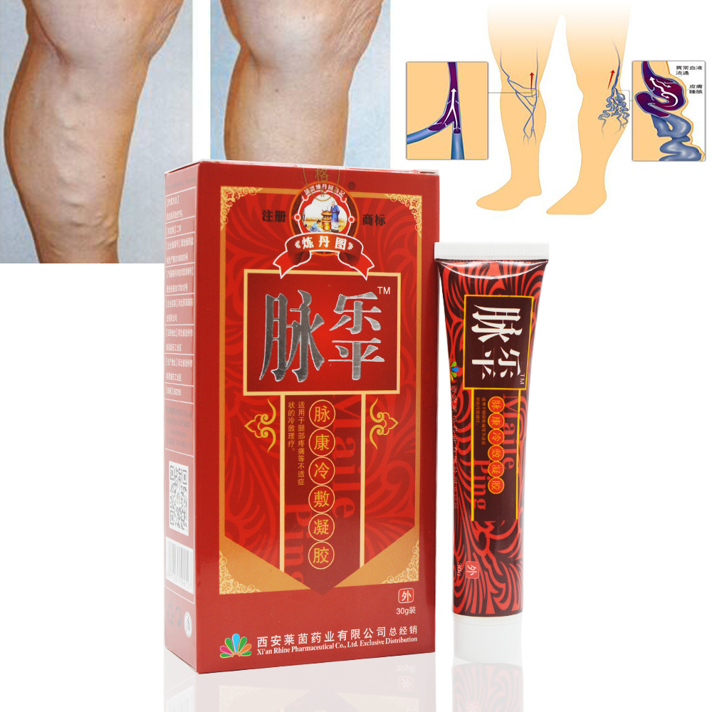 1Pcs Herbal Varicose Veins Cream Remove Varicose Veins Oniment Anti Foot Leg Vasculitis Phlebitis Healing Massage CreamD032