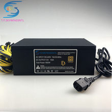 free ship 1600W psu for antminer s9 S7 A6 A7 S7 S9 L3 L3+ BTC miner machine server pc power supply for bitcoin miner power cable(China)