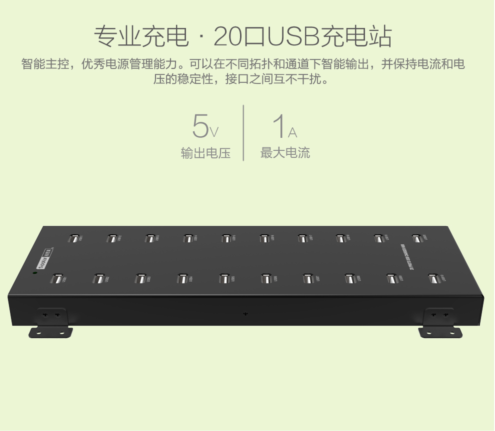 20 port USB Hub support 20 tablets laptops charging with 2.4A