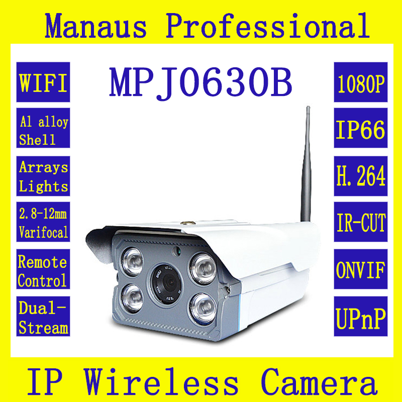 Mobile Remote Monitor WIFI IP font b Camera b font IP66 Out font b Door b