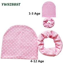 For 0 to 12 Years Old Baby Hat Autumn Winter Crochet Children Scarf Girls Boys Toddlers Kids Cotton Beanies Cap