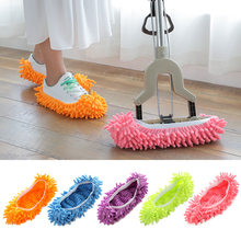 Junejour Shoes Mop Home Floor Cleaning Slipper Chenille Micro Fiber Shoes Covers Drag Mop Micro Velvet Shoes Clearn Cloth(China)