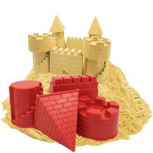 Детское творческое животное пирамиды замка песок плесень DIY летом пляж набор инструментов классический вода играя игрушки для детей
