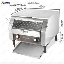 ECT2440 коммерческий Электрический конвейер булочка хлеб пицца печенье тостер печь машина для ресторана