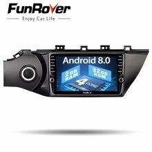 Funrover ips Android 8,0 2 Дин dvd для kia k2 Рио 2016 2017 мультимедиа магнитола аудио стерео видеоплеер с Wi-Fi fm