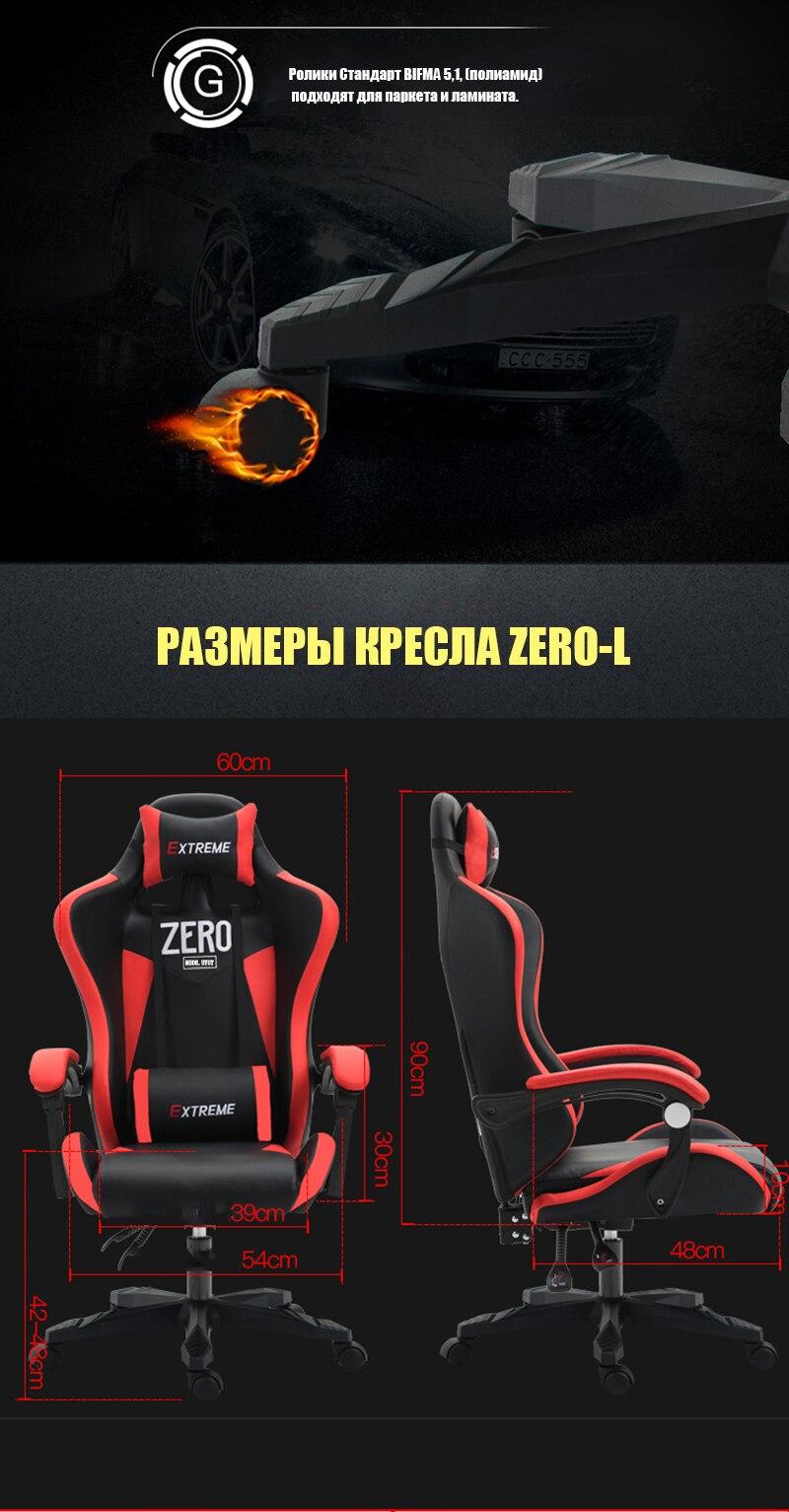 zero_13