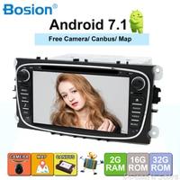 autoradio car radio for ford focus mondeo 2din android car dvd radio cassette recorder TV 3G 4G DAB OBD (option)