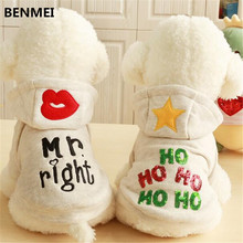 BENMEI Fashion Print Cat Pet Dog Hoodie Coat Jumpsuit Sweater for small Dogs Puppy Sportwear Sweatshirts Clothing Dog Chihuahua
