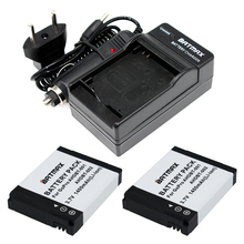 1400mAh Batteries (2-Pack) and Charger Kit  for GoPro HD HERO2 and GoPro AHDBT-001, AHDBT-002o Hero 2