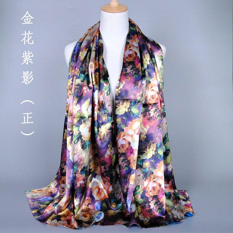 ⑥Dames printe Jet D encre châles fleur populaire soie Silencieux ... fac1260d3fc