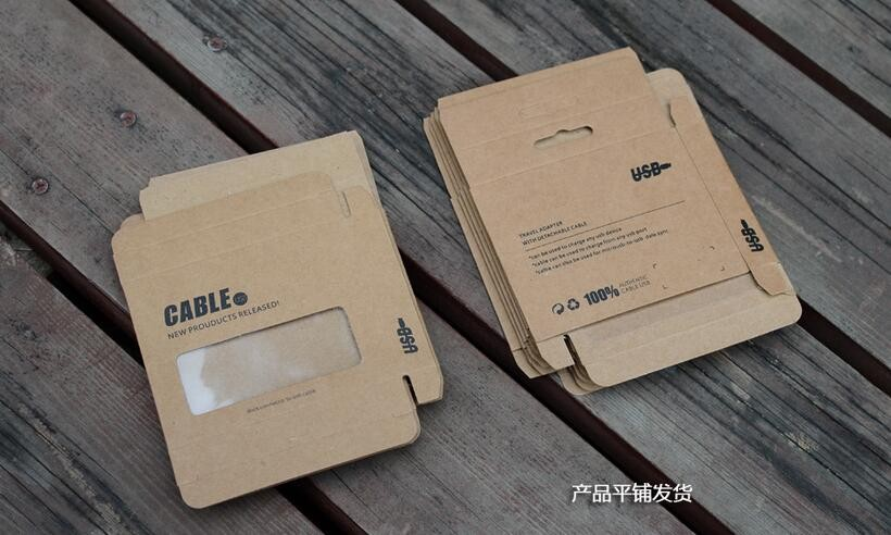 9.5*7.5cm*1.5 1M Micro USB Cable Retail Packaging Brown Kraft Paper Package Box for Mobi ...