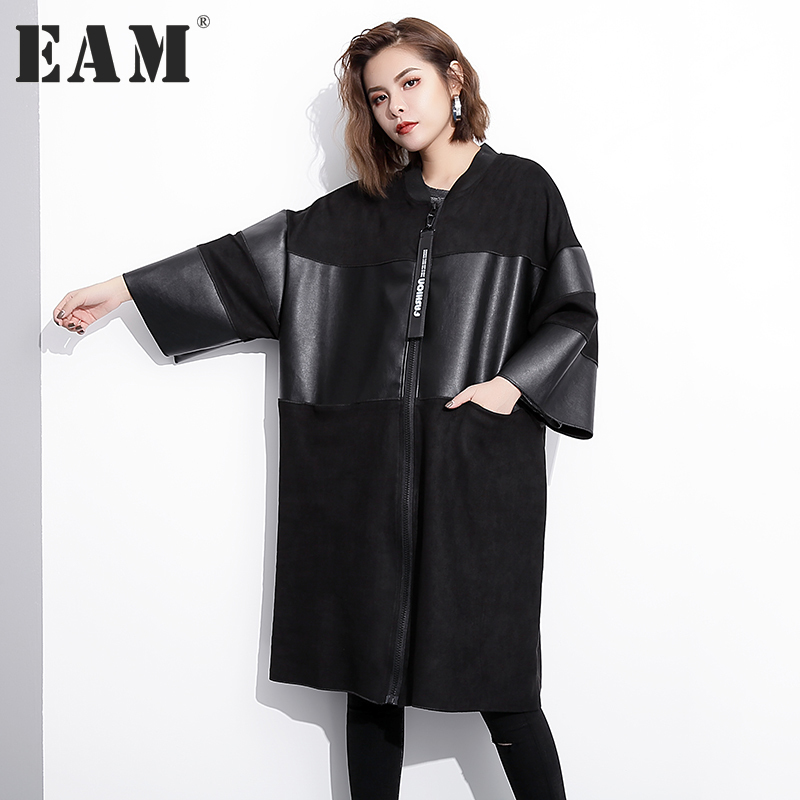 [EAM] 2017 new autumn stand collar solid color black PU leat