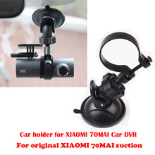 For XIAOMI 70MAI Dvr Suction Cup Bracket, Dash Cam Mirror Mount Kit for 70mai dvr dvr