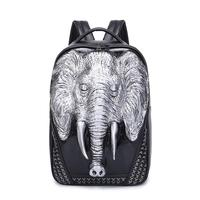 Punk Personality Rivet 3D Elephant Backpacks Fashion Casual Leather Shoulder Bags Men And Women PU Bag
