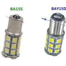 BA15S Строб BAY15D 1156 флэш-памяти 1157 5050 27SMD всегда яркий ba15s 24V сигнал поворота strobetail светильник Реверсивный светильник BAY15D