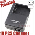 BC-W126 BCW126 Battery Charger for Fujifilm NP-W126 NPW126 FNPW126 X-T1 E2 A1 M1 HS30 33 X-E1 XE2 XT1 XE1 X-E2 X-M1 XM1 X-Pro1