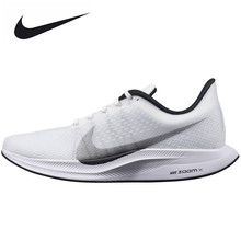 13b32d2c94320 Buy pegasus nike and get free shipping on AliExpress.com