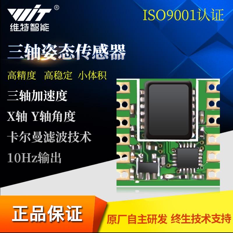 Serial Angle Inclinometer Temperature Compensation 3 Axis Accelerometer Super MPU6050 Angle Sensor SCA3300 mpu6050 serial 6 axis accelerometer gyroscope module