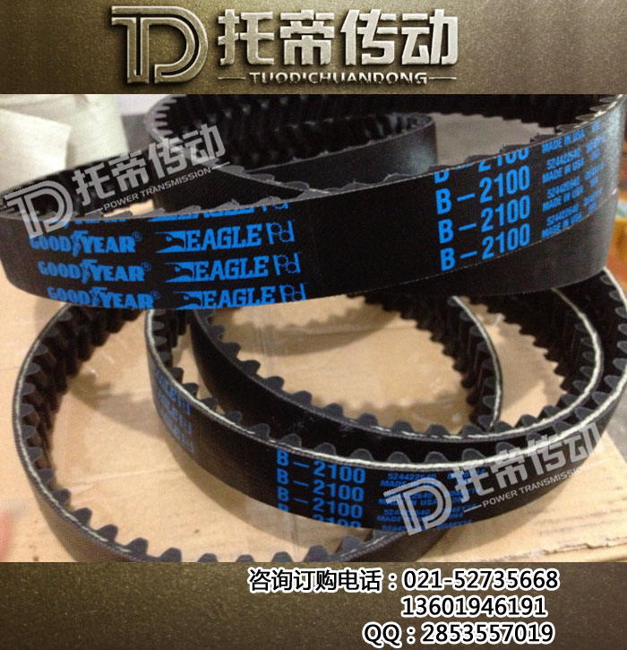 goodyear goodyear industrial belts goodyear eagle herringbone tooth rh aliexpress com goodyear industrial timing belt catalog Ribbed Goodyear Belts