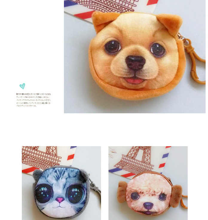 1X Zufälligen Design, neuheit 3D tier Münztüte Geldbörse Brieftasche; Mini 8 CM katze, hund Plüsch schlüsselhaken Münze Brieftasche Tasche