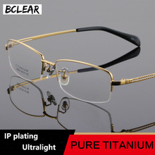 BCLEAR Half Rim Titanium Flexible Optical Eyeglasses Frame Men Eyewear Spectacle Glasses Prescription Semi-Rim Frames Vintage
