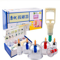 Chinese Medical 12 Cups Set Vacuum Body Cupping Set Portable Massage Therapy Kit