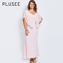 Plusee Plus Size Dress Women 4XL Autumn Pink Falbala Half Butterfly Sleeve Backless V-Neck Pullover Loose Plus Size Dress