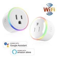 Wi-Fi переключатель мини розетка, беспроводной пульт дистанционного управления с таймером, светильник с регулируемой яркостью, умный дом совместим с Alexa/Google