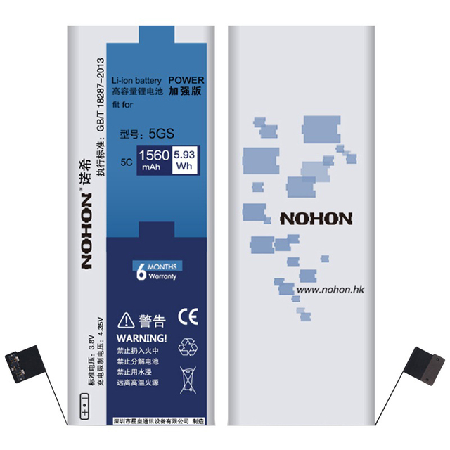100% Original New NOHON Battery For Apple iPhone 5S 5GS 5C Real Capacity 1560mAh Free Repair Machine Tools With Retail Package