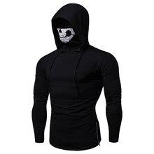 Креативные толстовки на шнурке с маской для мужчин, высококачественные толстовки с длинным рукавом для фитнеса на молнии с черепом, толстовки, топы черного цвета