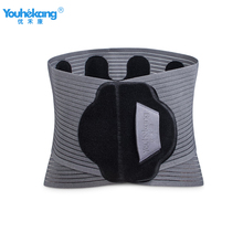 Youhekang Medical Lumbar Support Back Orthopedic Product Magnetic Therapy Lumbar Brace Magnet therapy Tractor Posture Correction недорго, оригинальная цена