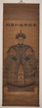 ANTIQUE CHINESE QING DYNASTY EmPRESS PORTRAIT SCROLL PAINTING Xiao cheng ren