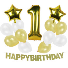 Set of 14 First Birthday Party Decoration  Happy Banner Foil Star Number Balloon Gold 1st Supplies