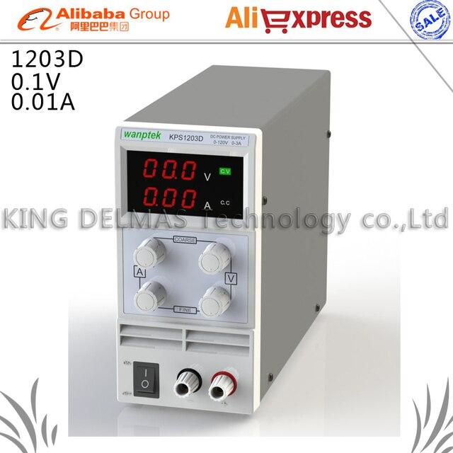 KPS-1203D Mini Adjustable Digital DC power supply ,0~120V 0~3A ,110V-220V Switching Power supply 0.1V/0.01A FOr US/EU/AU Plug