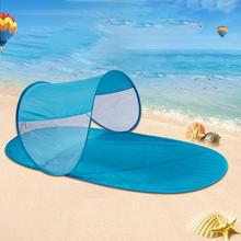 цены Portable Sun Shelter Foldable Lawn Summer Outdoor UV Tarp Sun Shade Pop Up Cabana Camping Awning Sunshade Beach Canopy Tent