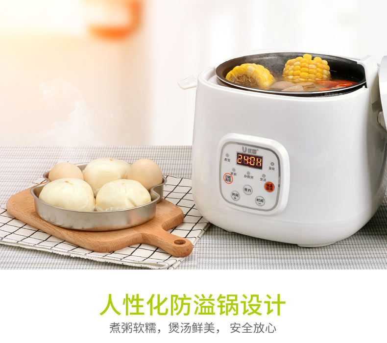 NEW Best Rice Cooker Mini Portable Rice Cooker with Smart Panel Automatic Cooking Pot Non-stick Liner Food Steamer 3 Colors цена и фото