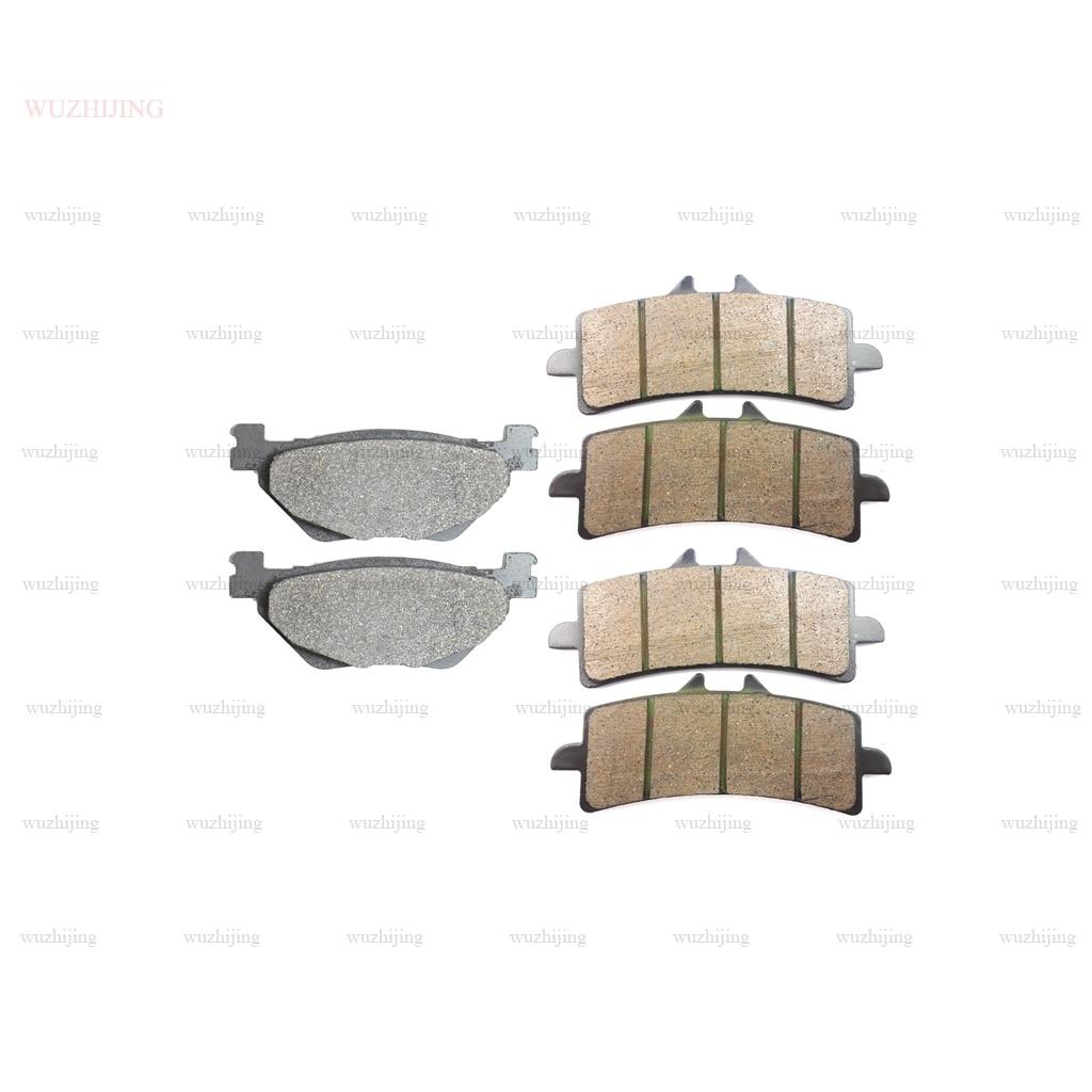 Тормозные колодки комплект fit GSX GSXR 1300 R Hayabusa (13-17)