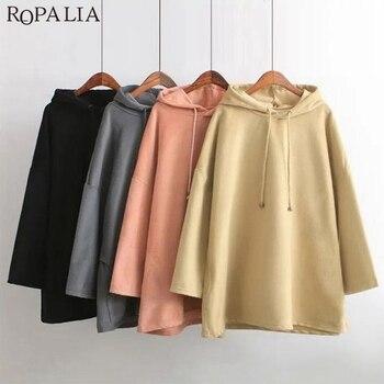ROPALIA เลดี้ยาวเสื้อผู้หญิง Hooded คอยาวแขนยาวหลวมๆสบายๆเสื้อ 2018 ฤดูใบไม้ร่วงกระเป๋ายาว