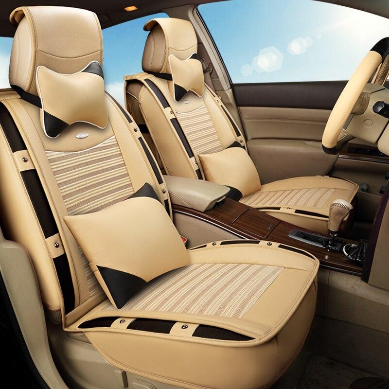 3D Sports Car Seat Cover Cushion Ice Silk For Volkswagen Beetle CC Eos Golf Jetta Passat Tiguan Touareg sharan,