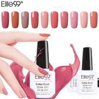 Elite99 10ml Nude Color Series Nail Gel Polish Manicure Gel Lacquer Soak Off Gel Polish Long Lasting LED UV Lamp Needed Enemal