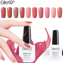Elite99 10ml Nude Color Series Nail Gel Polish Manicure Gel Lacquer Soak Off Gel Polish Long Lasting LED UV Lamp Needed Enemal