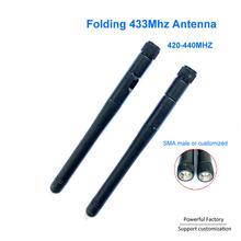 433 МГц антенна резиновая утка Складная sma omni Антенна Оптовая