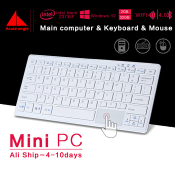 Minipc Windows 10 Intel 1.33Ghz Atom z8300 Emmc HDMI VGA Wireless Mouse Keyboard Mini Pcs Small Desktop Computer Office Mini Pc