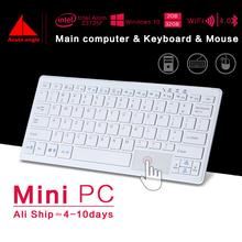 Windows 10 intel 1.33 ghz minipc atom z8300 emmc hdmi vga Teclado Ratón inalámbrico Mini Pc Computadora De Escritorio Pequeña Oficina Mini Pc(China (Mainland))
