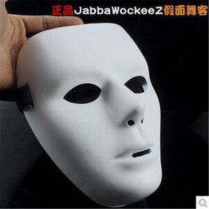 Image 1 - 1 шт., маска для хип хоп танца призрака, маска для лица белого цвета для Хэллоуина, карнавалов, регулируемый ремешок, маска для мужчин и женщин